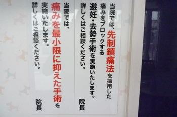 2010_3_012